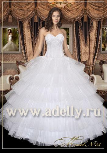 Свадебное платье с ярусами